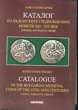 Medieval Coins Bulgaria - By Prof. Dochev - Bilingual (2009) - Catalogue/Prices