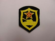 PATCH FOREIGN RUSSIAN CCCP HAMMER AND SICKLE SOVIET UNION TANK BN UNSURE