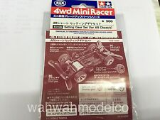 TAMIYA 15456 Setting Gear Set (AR) 1 /32 MINI 4WD RACER Tune Up Parts