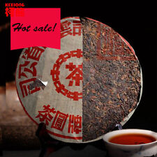 357g 40 years Chinese original Puer Tea health care tea ripe Organic tea Pu erh