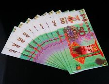 Hell Bank Note Chinese FENG SHUI Money 10 pc China Ghost Currency 50s #HBN14