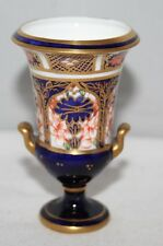 "Royal Crown Derby - Imari 1128 - 3"" Miniature Urn Vase - c1920"