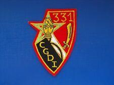 N°76 insigne militaire armée écusson patch infanterie artillerie cavalerie Génie