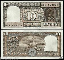 ★ 10 Rupees ~ S.Venkitaramanan 'Plain' Inset ~ UNC ~ D-30 ★ bb85