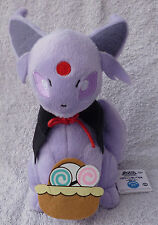 Official Banpresto Pokemon 2010 UFO Halloween Espeon Soft Plush Toy Japan MWT 8""