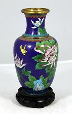 "Hand Made Cloisonne Vase ""Floral with a Bird"" (9.25"" High)  Hand Carved Stand"
