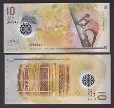 Maldives 10 Rufiyaa (2015-16) P-New Polymer Banknote - UNC