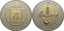 5 Hriwna 2014 Ukraine - 75 Jahre Sumy Region