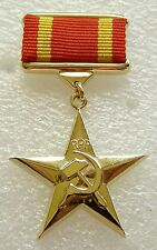 f645 Romania communist Order Hero of Socialist Labor RPR made in GOLD numbered