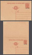 INTERO POSTALE NUOVO 1925 Cartolina Oltre GIUBA C. 30+C. 30 RISPOSTA PAGATA C2