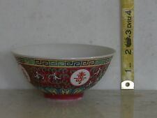 One Famille Chinese Export Pink Medallion Bowl