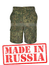 shorts tactical Digital Russia forces Military uniforms army airborne vdv ussr