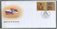 2010.Russia.Icons.Joint issue with  Serbia. FDC