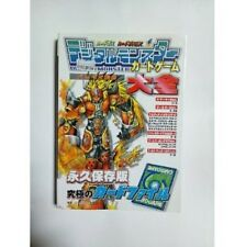 Digimon Digital Monster Card Game Encyclopedia Book