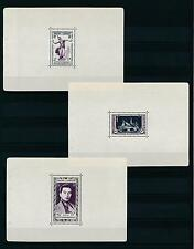 [18402] Cambodia Cambodge 1951 First National Issue  3 S/Ss from booklet MNH VF