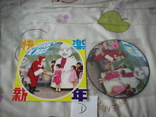 "a941981 Early Christmas HK New Year Picture Disc 7""   歡樂聖誕 快樂新年 (D)"