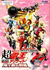 Cho Kamen Rider Den-O & Decade Neo Generation :Onigashima Warship - DVD Movie