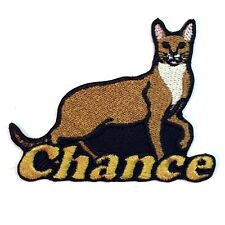 Iron-on Chausie Cat Patch With Name Personalized Free