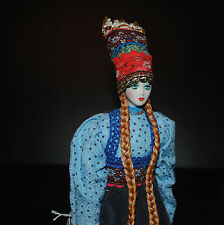 Artist Unusual Russian Doll National Costume