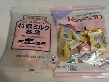 "Kasugai ""Flower's Kiss Candy"" and UHA ""Milk Candy"" / Free Shipping"