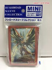 22320 AIR Sleeves(53) Cardfight Vanguard Eradicator, Vowing Sword Dragon