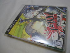 USED PS3 Persona 4 The Ultimate In Mayonaka Arena. PlayStation 3 Japan Import.