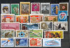 Russia -lot stamps (ST251) (o)/**