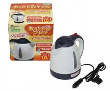 Meltec car pot Car kettle 1L CK-673 Hot Water DC12V Bottle Electric Kettle