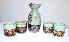 SOMAYAKI SOMA WARE DOUBLE WALL FLYING HORSE SAKE SET EXCELLENT CONDITION