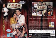 A LOVING SPIRIT 全院滿座 (1-20 End) 1999 TVB Chinese Drama DVD English Subtitles