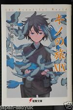 JAPAN novel: Kino's Journey / Kino no Tabi the Beautiful World 1~19 Set