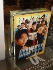 Cromartie High School: The Movie (DVD) Yudai Yamaguchi, Tokyo Shock DVD! NEW!