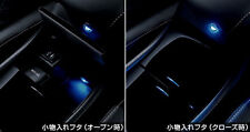 2013 2014 2015 TOYOTA HARRIER GENUINE CENTER CONSOLE ILLUMINATION LED JDM VIP