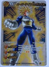 Dragon Ball Miracle Battle Carddass DB02 Omega 07 Trunk
