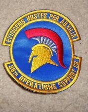 USAF PATCH, 36TH OPERATIONS SUPPORT SQUADRON