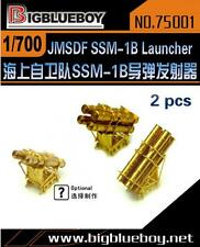 Big Blue Boy BBB75001 JMSDF SSM-1B Launcher 1:700