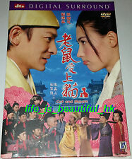 CAT AND MOUSE - NEW DVD - ANDY LAU & CECILIA CHEUNG HK MOVIE ENG SUB R0