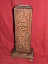 Antique Chinese Wood Carving Alter Piece  Prayer Holder ?