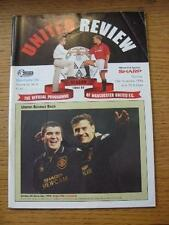 10/11/1994 Manchester United v Manchester City  (Folded). No obvious faults, unl