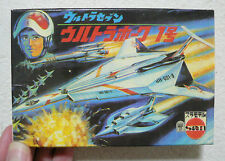 ULTRAMAN ULTRA HAWK 1 MODEL KIT BANPREST JAPAN