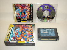 X-MEN VS STREET FIGHTER + 4MB RAM Item Ref/bbbc Sega Saturn Import Japan Game ss