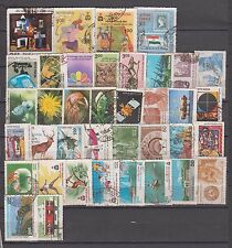 India 1982 Complete Year Set of 38 Used Stamps