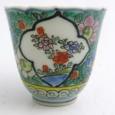 CHINESE FAMILLE VERTE PORCELAIN WINE CUP, SIX CHARACTER WANLI MARK TO BASE