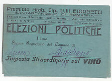 Y106-SANT'ARCANGELO DI ROMAGNA-MODULO PUBBLICITARIO