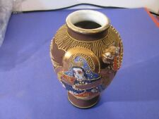 Antique SATSUMA DRAGONWARE VASE Hand Painted MADE IN JAPAN