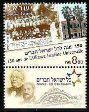ISRAEL 2010 STAMP 'ALLIANCE ISRAELITE UNIVERSELLE - 150TH'.MNH + TAB.(Nice).