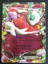 Carte Pokemon Card Florges EX CP4 086/131 Neuve Mint Jap
