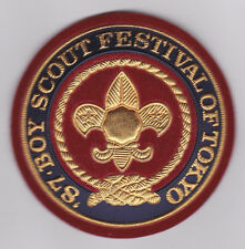 1987 SCOUTS OF NIPPON (JAPAN) BOY SCOUT FESTIVAL OF TOKYO OFFICIAL BLAZER PATCH