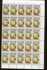 Togo Stamp Sheet - #1743 -8 / FRUIT COLLECTION Pears, Lemons, Banana ext - O35