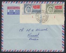1960 Kuwait Local cover Mi.143/44 from corner, clean AIRPORT-KUWAIT cds [ca423]